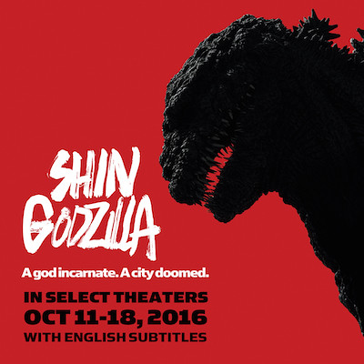 Shin Godzilla Square