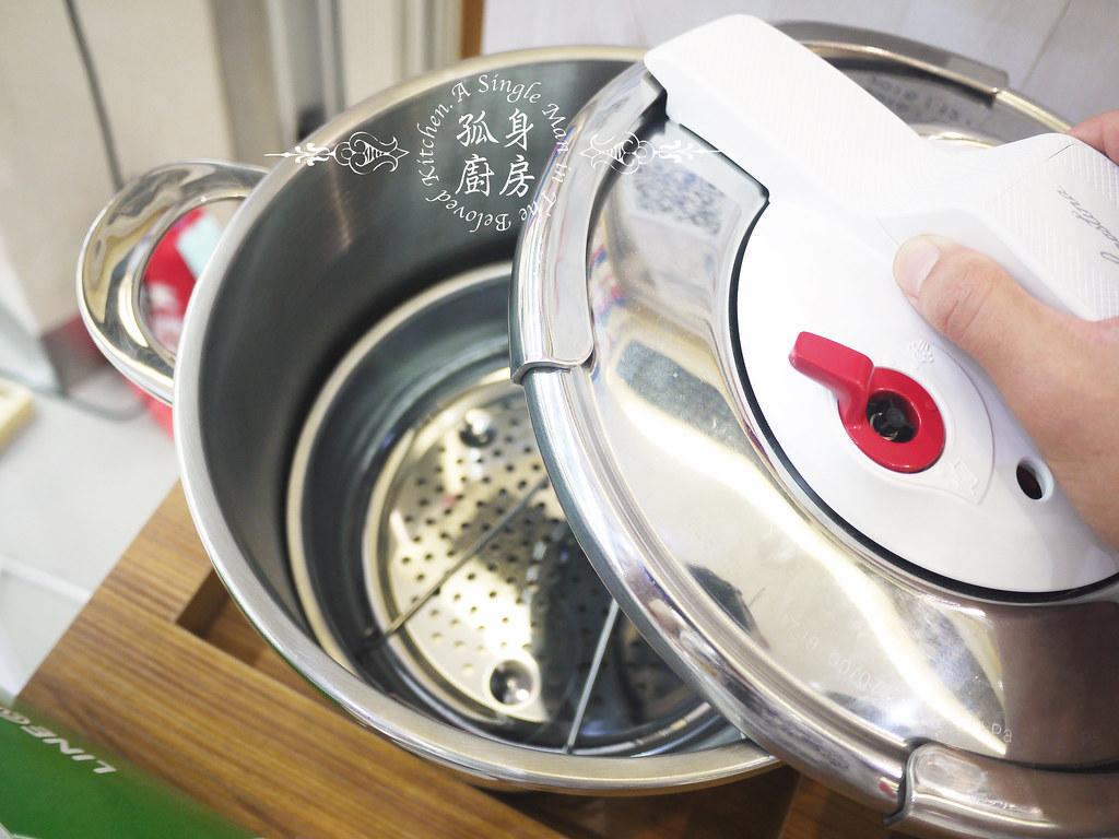 孤身廚房-大潤發最新集點換購—義大利樂鍋史蒂娜Lagostina9