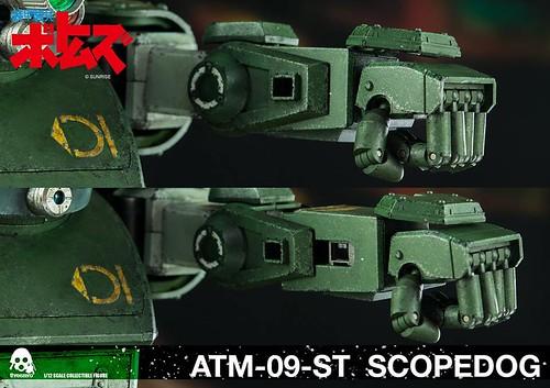 VOTOMS ATM-09-ST Scopedog 6