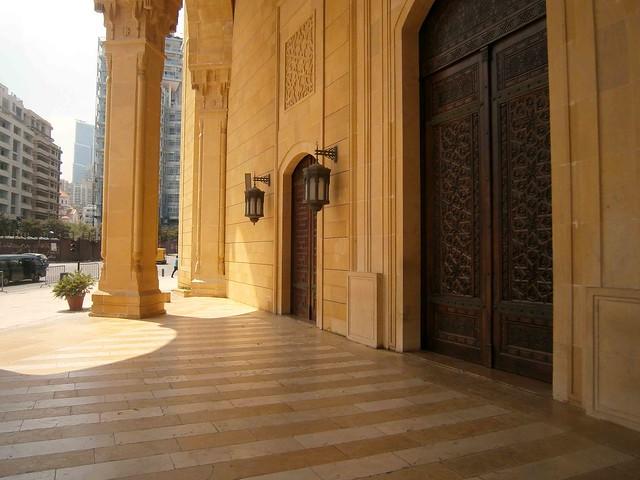 Mohammad Al Amin Visitor Entrance