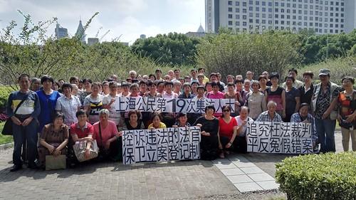 20160926-1-人大-19