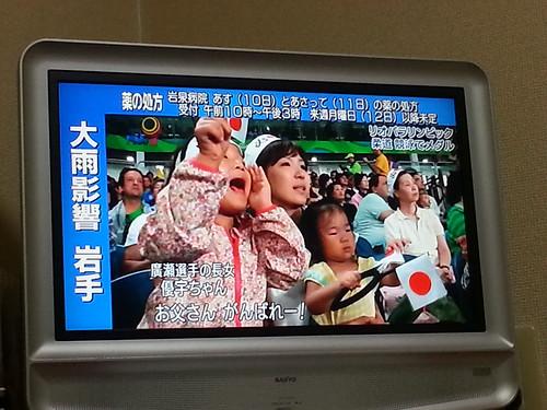 岩手県宮古市(新里サテライト)で災害ボランティア(2016年 台風10号被災)