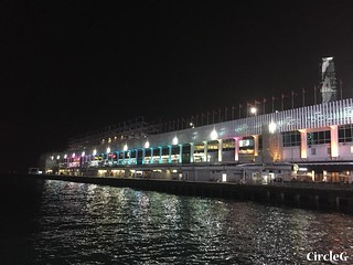 CIRCLEG 遊記 香港  尖沙咀 海港城 藍精靈 HABOUR CITY (43)