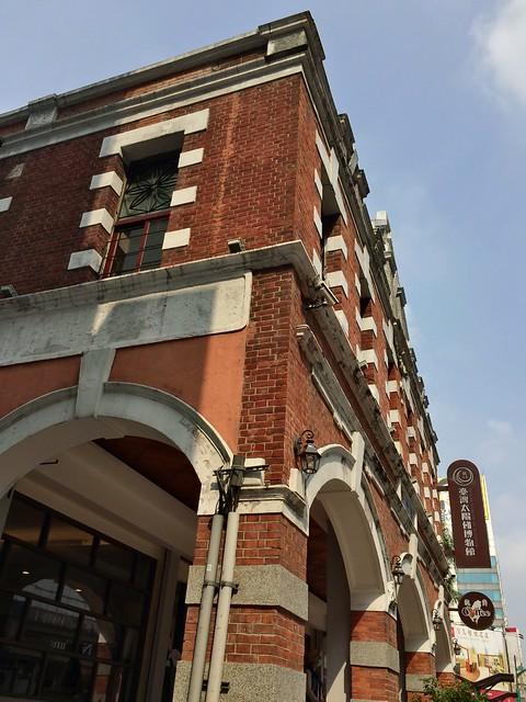 全安堂台灣太陽餅博物館