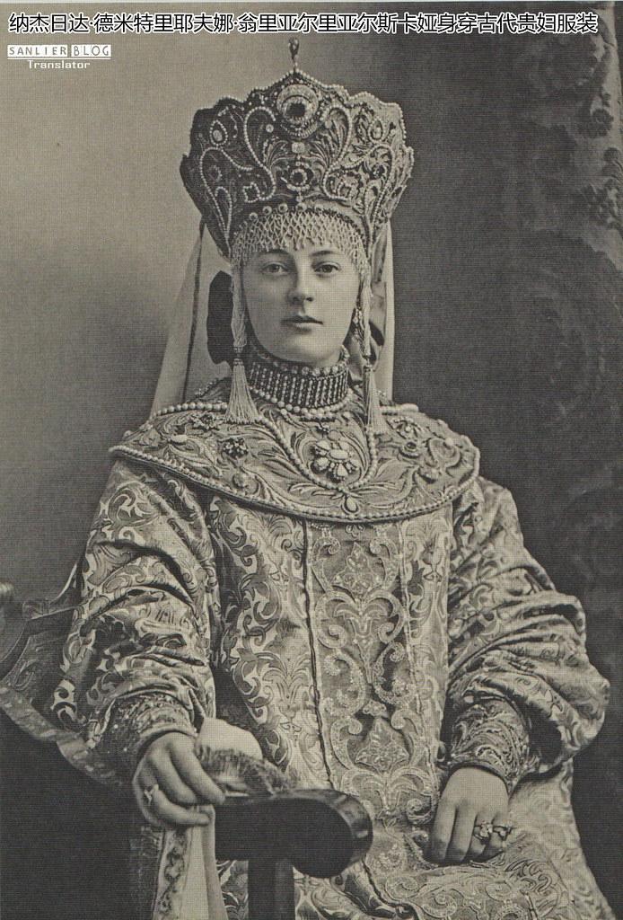 1903年冬宫化装舞会24