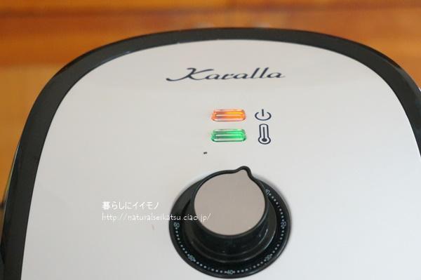 karalla-use1