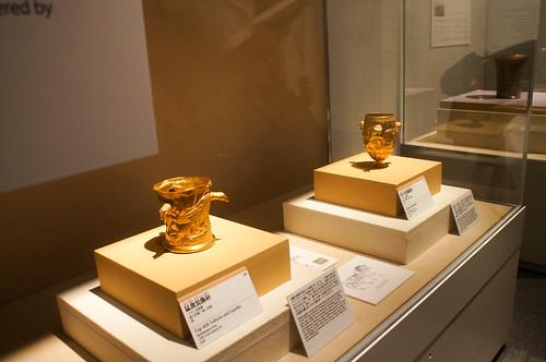 新潟県立歴史博物館 - 古代オリエント美術の愉しみ