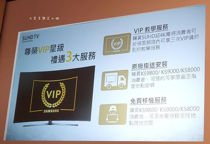 11 2016 三星 SAMSUNG SUHD 超4K電視