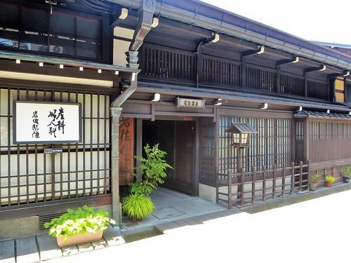 jp16-Takayama-Sanmachi-suji (4)