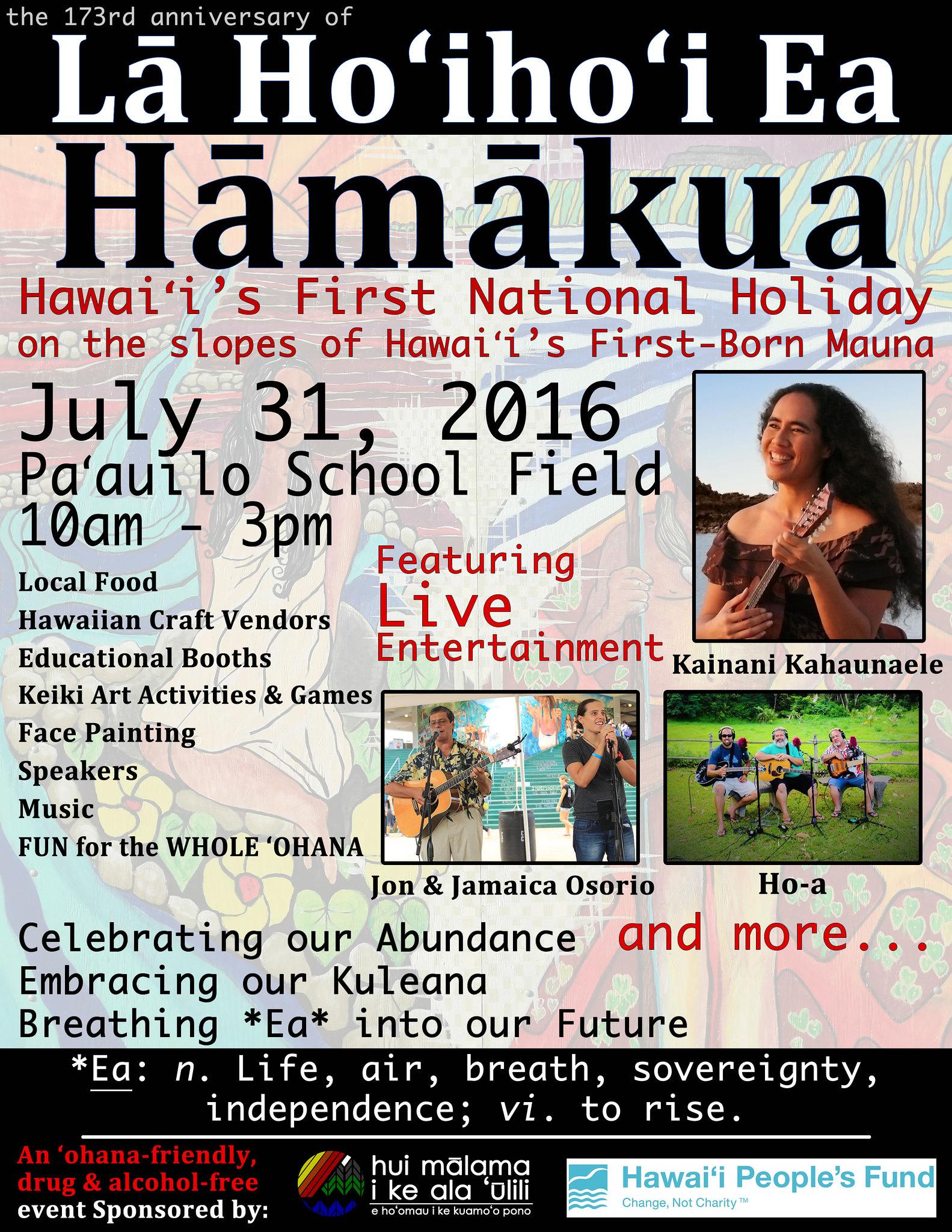 LHE HAMAKUA 2016_Event Flyer