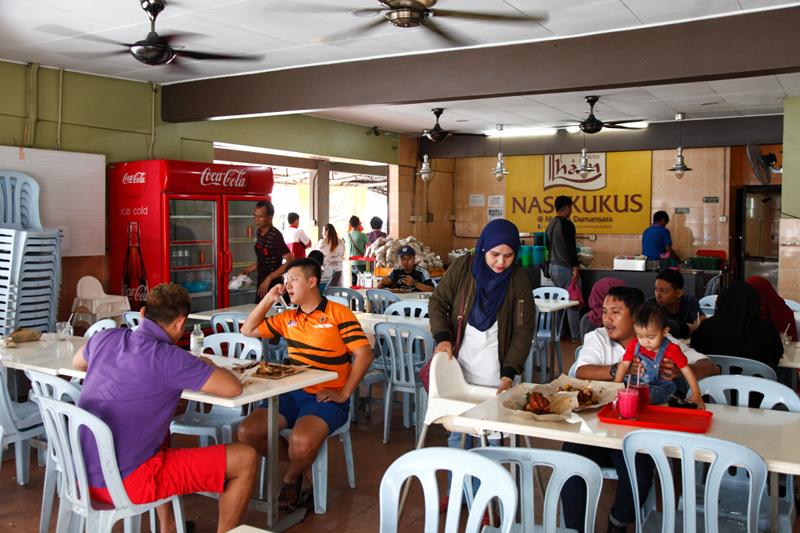 Ilham Nasi Kukus Restaurant