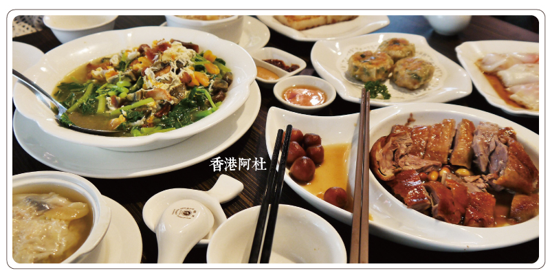 香港阿杜港式茶樓(婚宴)-大圖