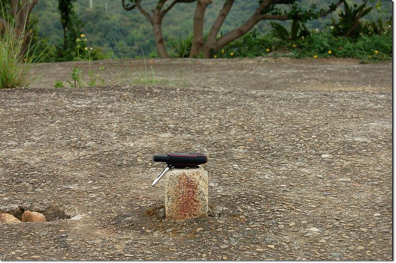 新路坑山(龜崙山)土地調查局圖根點(Elev. 224 m) 1