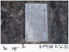 陽山毋忘在莒-03