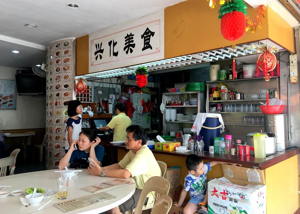 Heng Hua Restaurant