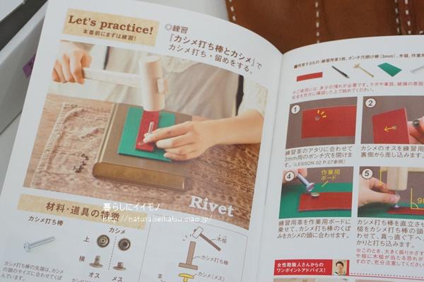 leathercraft015