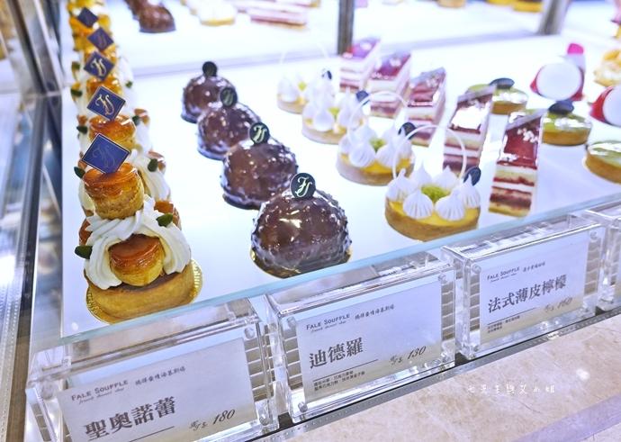 12 法蕾 熊 FALE SOUFFLE 彰化美食