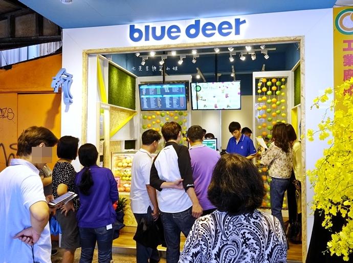5 布鹿 Blue Deer 內湖人氣飲品