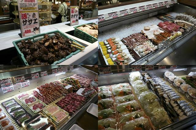 kbcg-Kansai Trip-002