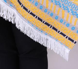 details-frange-pikok