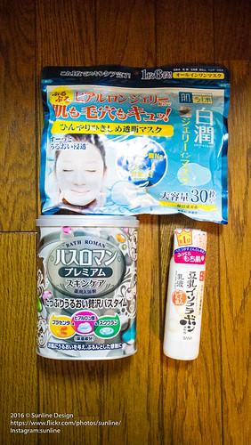 2016 JAPAN 0602(EOSM3)-40