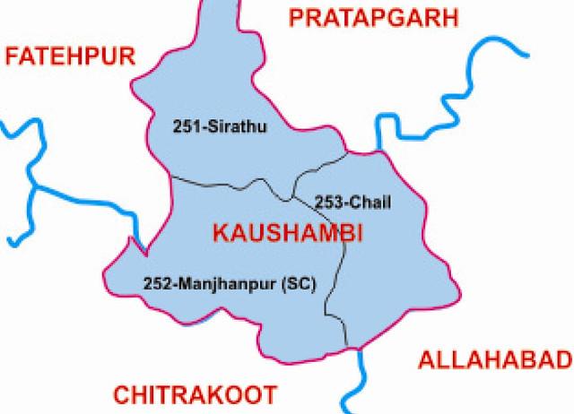 Kaushambi district Uttar Pradesh Election 2017