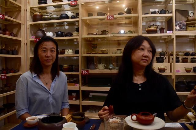 Purple Cane Tea