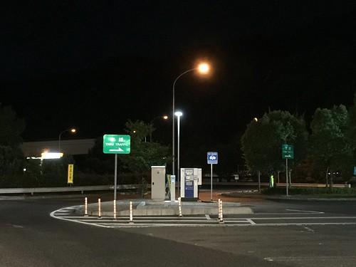 紀ノ川SA(下り) 電気自動車用 急速充電器