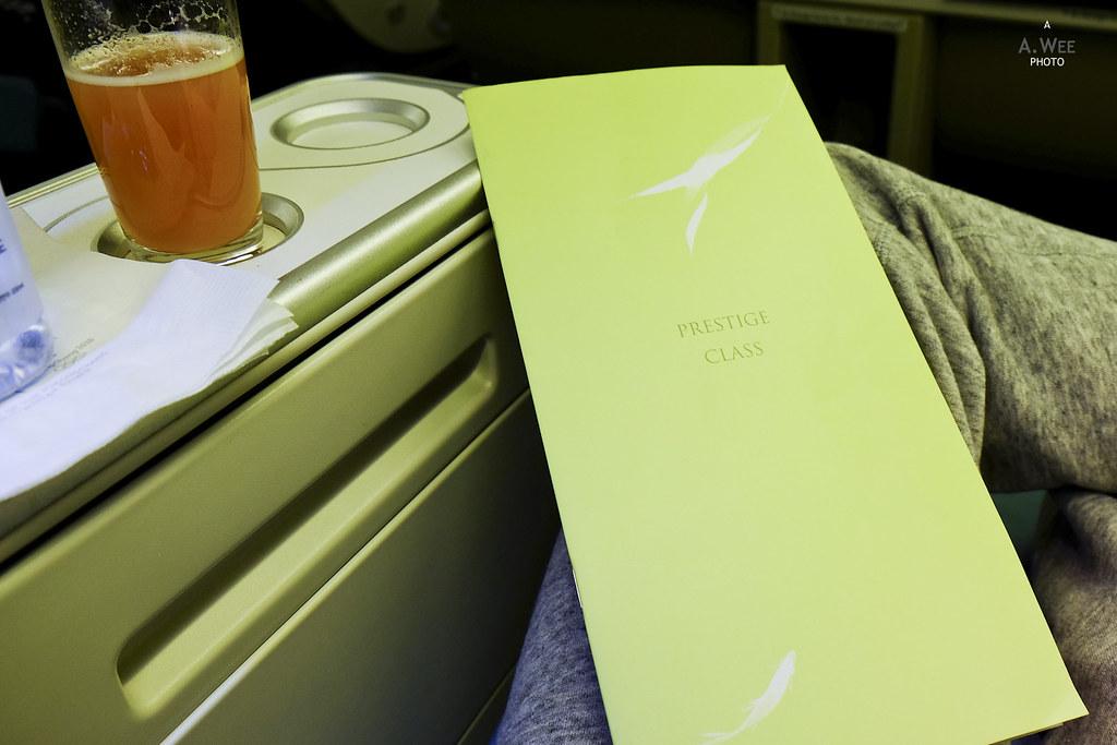 Prestige Class menu