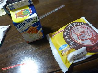 P1060668 Maldito bollo salado para desayunar en el Ryokan Kashima Honkan (Fukuoka) 14-07-2010