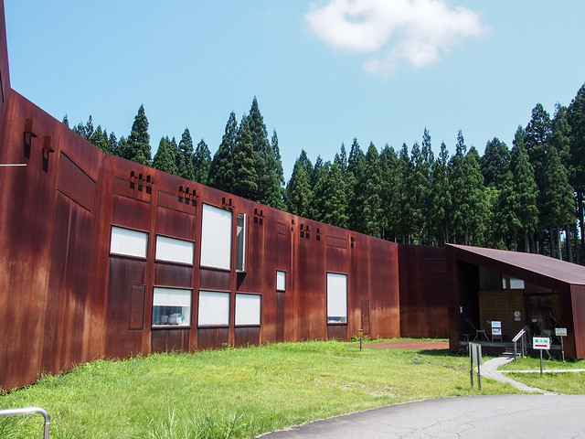 越後松之山「森の学校」キョロロ