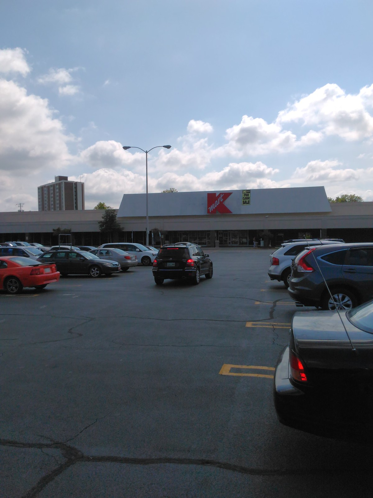 Kmart -- Broadway, Knoxville Tennessee