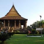 Ho Phra Keo - Vientiane, Laos