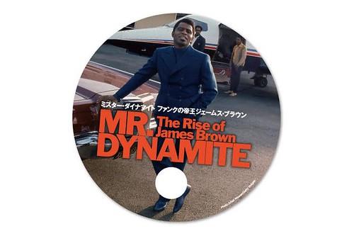映画『ミスター・ダイナマイト:ファンクの帝王ジェームス・ブラウン』うちわ