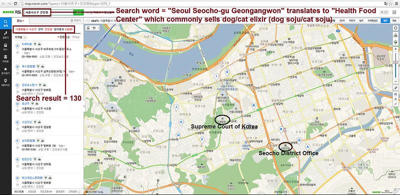 Naver search of Seoul Seocho-gu Geongangwon_073116