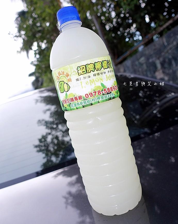 4 佳興檸檬汁 佳興冰果室 花蓮美食 團購美食 人氣團購