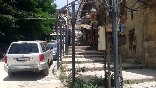 Bcharre Town Center