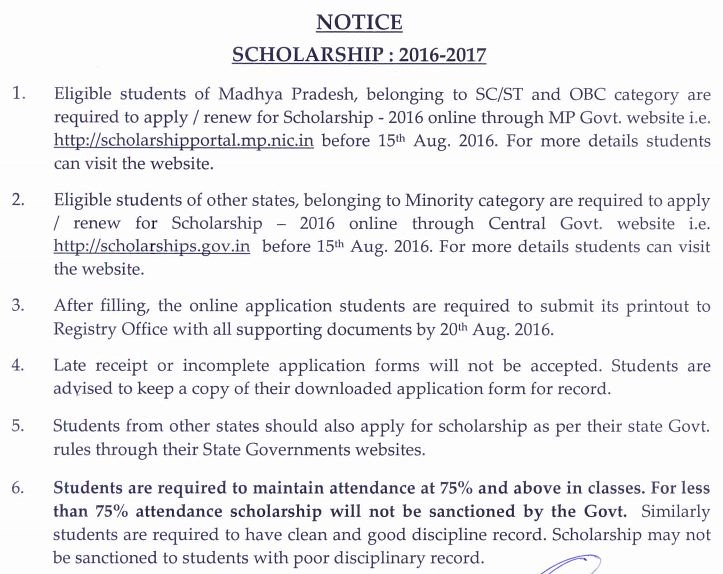MP Scholarship Renewal