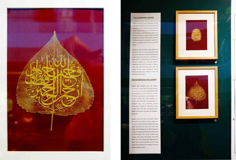 Sundae Scoops Islamic Arts Museum Malaysia Calligraphic Leaves