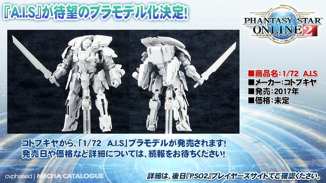 Kotobukiya - Phantasy Star Online 2 1/72 A.I.S.