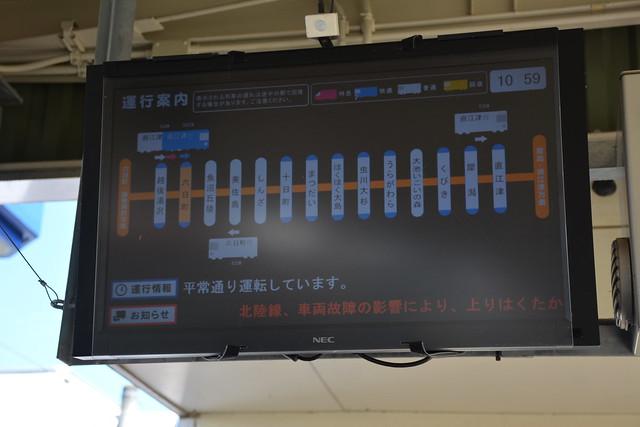 列車故障でほくほく線が遅れ