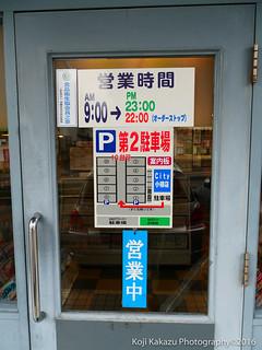 マンガ喫茶 City 小禄店-5