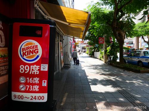 BURGER KING 沖映通り店-14