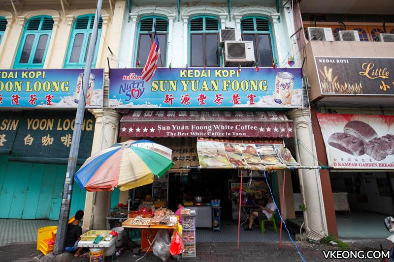 Sun Yuan Foong Coffee Shop Ipoh