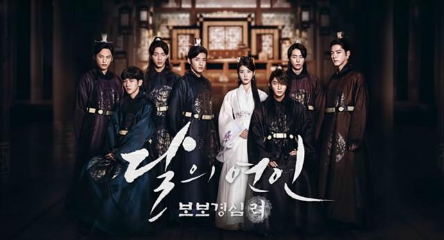 Scarlet Heart Goryeo 1