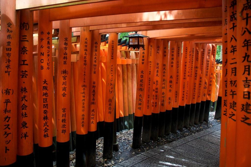 Fushimi Inari_22