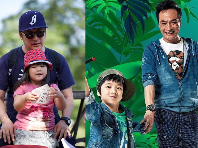 Daddy Where Are We Going Francis Ng Angela Wang