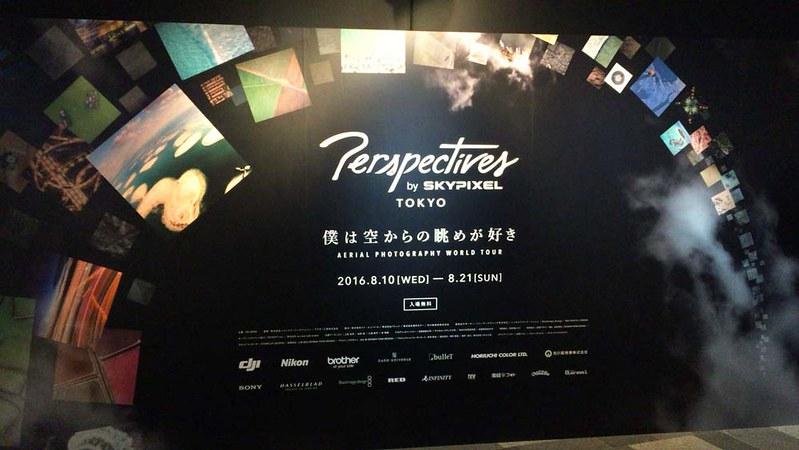 toomilog-Perspectives_by_SkyPixel_in_Tokyo _011