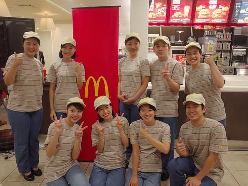 McDonald's Champion Crew