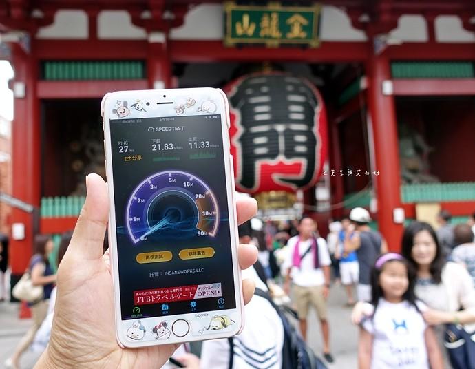 17 STUDIO A 日本2GB+社群APP無限卡 FREETEL Docomo LTE 2GB+台灣熱門社群APP (Facebook、Line、微信、WeChat、KAKAO Talk) 不限量流量